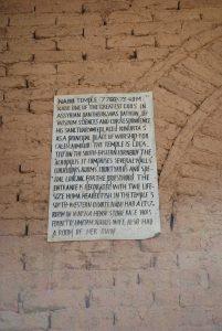 Nimrud Maggio 2008 Entrata tempio di Nabu)