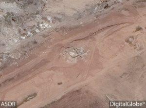Porta di Adad dal satellite, 2 maggio 2016