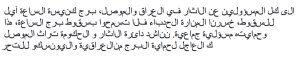 appello di Omar Mohammed