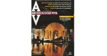 copertina rivista archeologia viva 77