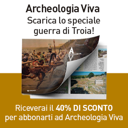 0-Banner-Troia-260x260-AV-sito-rivista.jpg